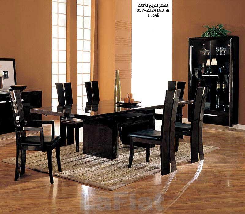 for Comedores en madera modernos